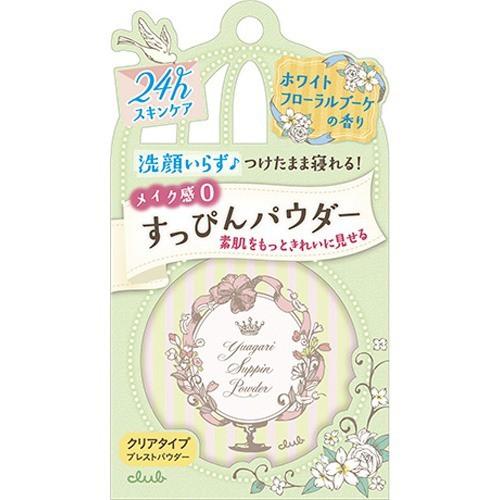 すっぴんパウダー ホワイトフローラルブーケの香り(26g)[フェイスパウダー]