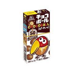 チョコボール ピーナッツ(28g)(発送可能時期:通常...