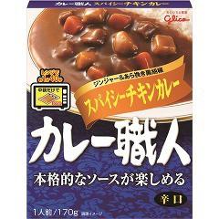 カレー職人 スパイシーチキンカレー 辛口(170g)[...