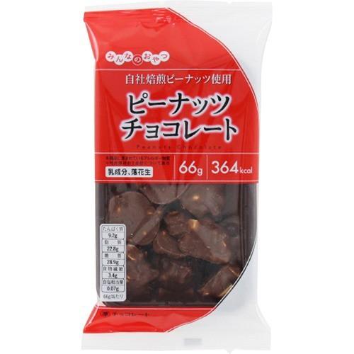 みんなのおやつ ピーナッツチョコレート(66g)[チ...