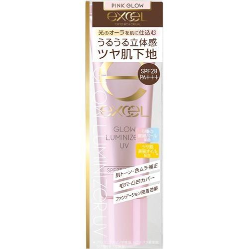 エクセル グロウルミナイザー UV GL01 ピンクグロウ(1コ入)[化粧下地・ベース]