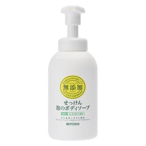 ミヨシ石鹸 無添加せっけん 泡のボディソープ(500mL)[ボディソープ]