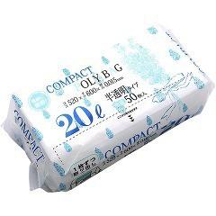 ゴミ袋 コンパクト 取り出しやすいパック入り 20L...