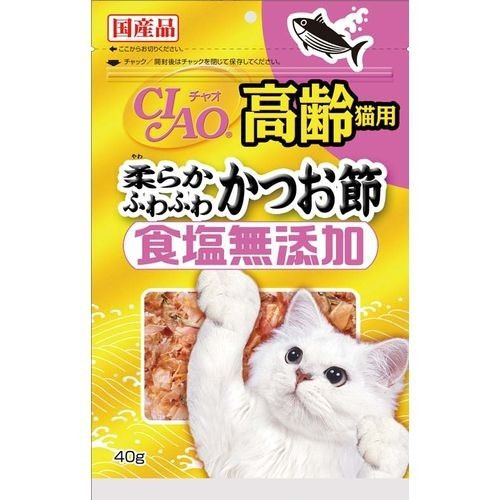 チャオ 食塩無添加 高齢猫用 柔らかふわふわ かつ...