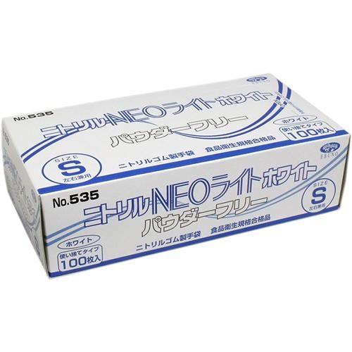 【訳あり】No.535 ニトリル手袋 ネオライト パウ...