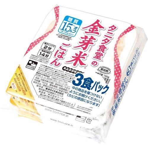 タニタ食堂の金芽米ごはん(160g*3食パック)[ライ...