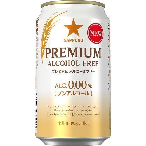 サッポロ プレミアム アルコールフリー(350mL*24本入)(発送可能時期:1週間-10日(通常))[ノンアルコール飲料]