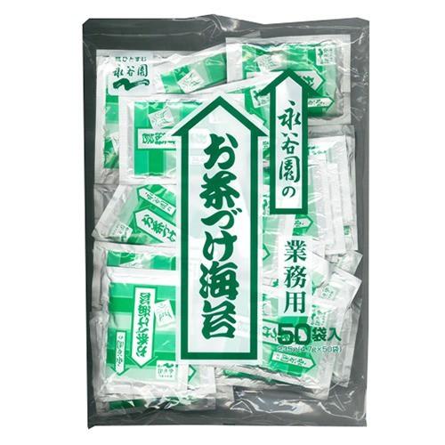 永谷園のお茶づけ海苔 業務用(50袋入)[インスタン...