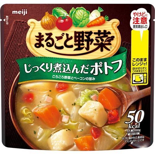 まるごと野菜 じっくり煮込んだポトフ(200g)[イン...