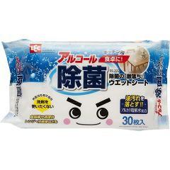 除菌の激落ちくん ウエットシート(30枚入)[キッチ...