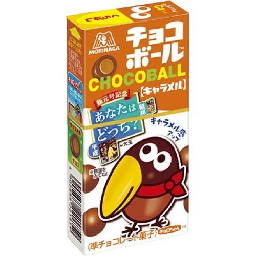 チョコボール キャラメル(28g)[チョコレート]
