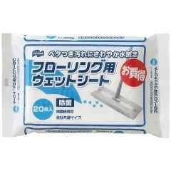 コンドル フローリング用ウェットシート(20枚入)(...