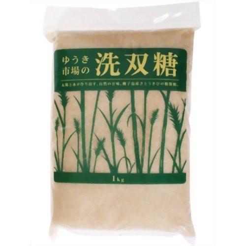 ゆうき市場の洗双糖(1kg)[砂糖(砂糖・甘味料)]
