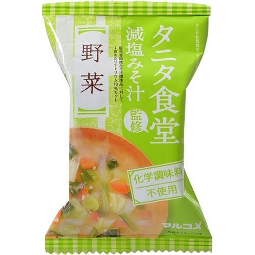 【訳あり】フリーズドライ タニタ食堂監修の減塩...