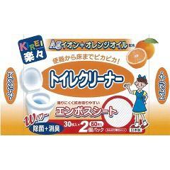 キレイ楽々 Agオレンジ除菌トイレクリーナー(30枚...