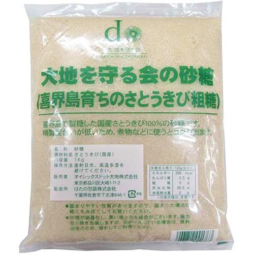 大地を守る会の砂糖 喜界島きび糖(1kg)[砂糖(砂糖・甘味料)]