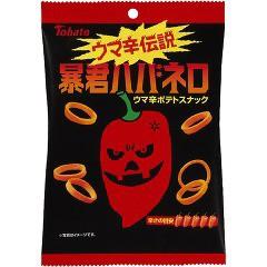 暴君ハバネロ(56g)[ビスケット・クッキー]