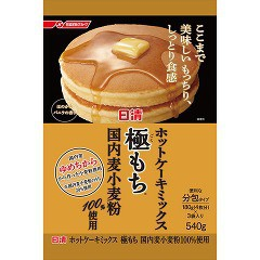 日清 ホットケーキミックス 極もち(540g)(発送可...