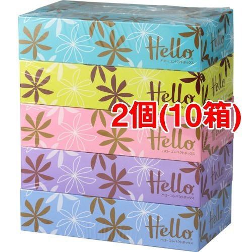 ハロー コンパクトボックス(300枚(150組)*5コ入*2...