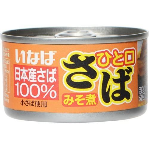 いなば ひと口さばみそ煮(115g)(発送可能時期:通...