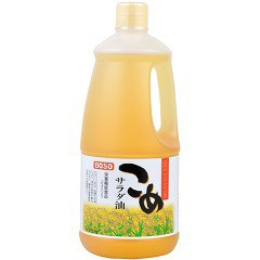 【訳あり】ボーソー こめサラダ油(1.35kg)(発送可能時期:1週間-10日(通常))[食用油 その他]
