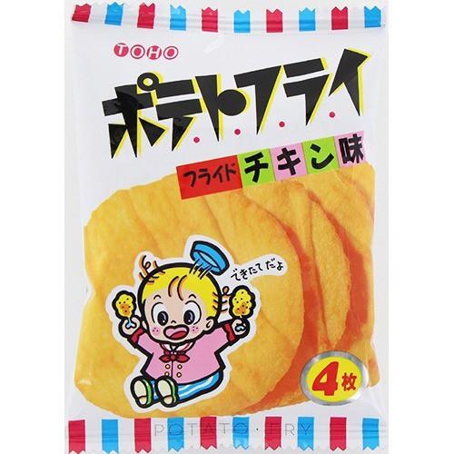 東豊製菓 ポテトフライ フライドチキン(11g)[スナ...