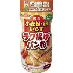 日清 小麦粉・卵いらず ラク揚げ パン粉(80g)(発...