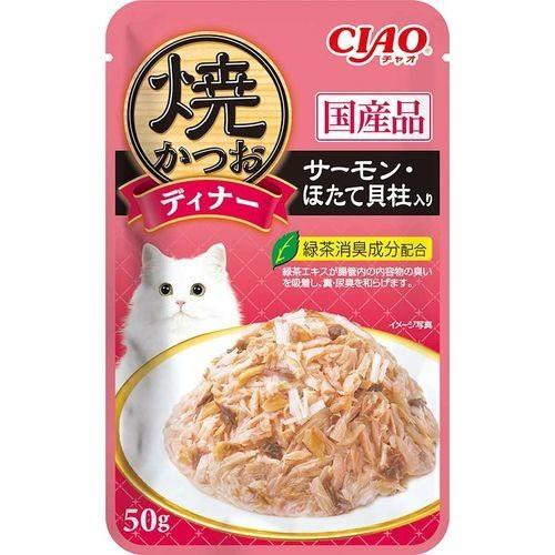 CIAO焼かつおディナー サーモン・ほたて貝柱入り(...