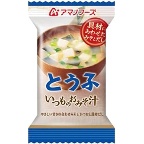 アマノフーズ いつものおみそ汁 とうふ(10g*1食入...