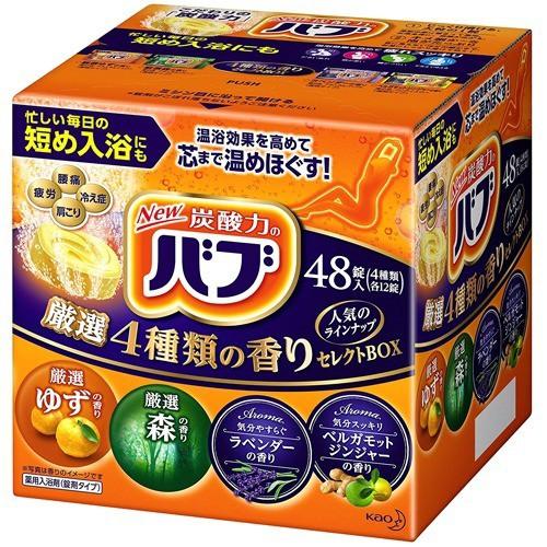 バブ 厳選4種類の香りセレクトBOX(48錠入)(発送可能時期:3-7日(通常))[発泡入浴剤・炭酸ガス入り入浴剤]