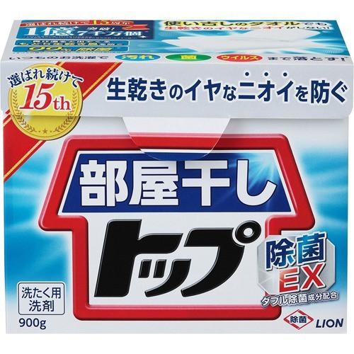 部屋干しトップ 除菌EX(900g)[洗濯洗剤(粉末)]