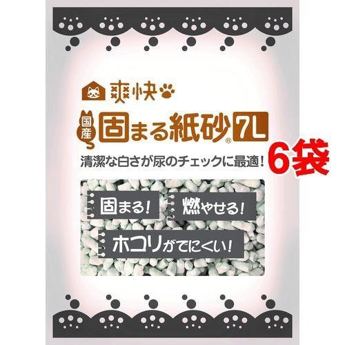 猫砂 爽快 国産固まる紙砂(7L*6コセット)[猫砂・...