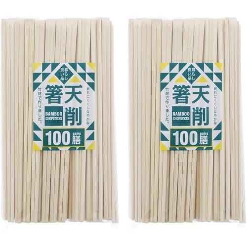 割り箸 暮らし良い品 業務用 竹 天削箸 すこし長めの24cm(100膳*2パック)(発送可能時期:1週間-10日(通常))[割り箸]