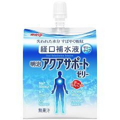 経口補水液 明治アクアサポートゼリー(200g)[食事...