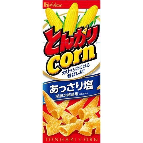 とんがりコーン あっさり塩(75g)[スナック菓子]