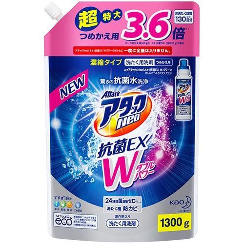 アタックNeo 抗菌EX Wパワー つめかえ(1300g)(発...
