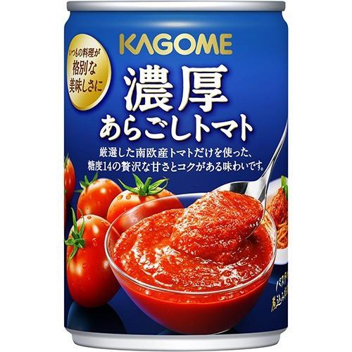 カゴメ 濃厚あらごしトマト(295g*3コセット)[トマト缶]