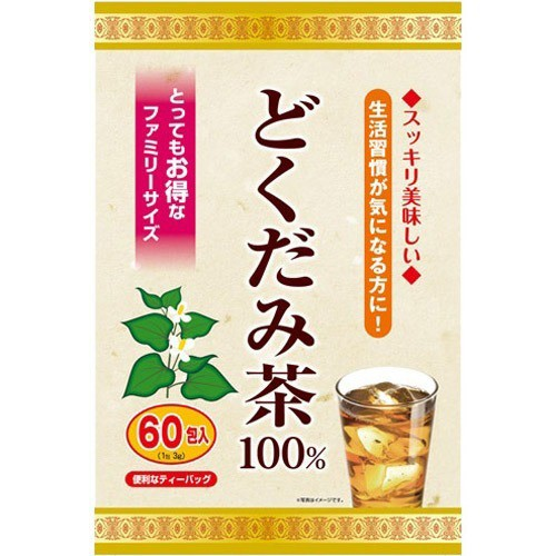 どくだみ茶(60包)[ダイエットフード その他]