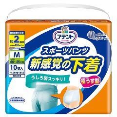 アテント スポーツパンツ M-L(10枚入)[大人紙おむ...