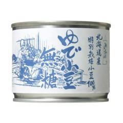 山清 北海道産特別栽培小豆100% ゆで小豆 無糖 缶(180g)[胡麻(ごま)・豆]