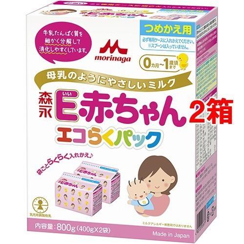 森永 E赤ちゃん エコらくパック つめかえ用(400g*...