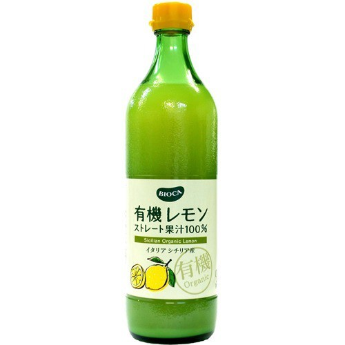ビオカ 有機レモンストレート 果汁100%(700ml)[ポ...