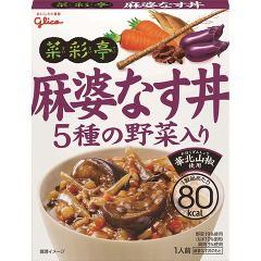 菜彩亭 麻婆なす丼(140g)[インスタント食品 その...