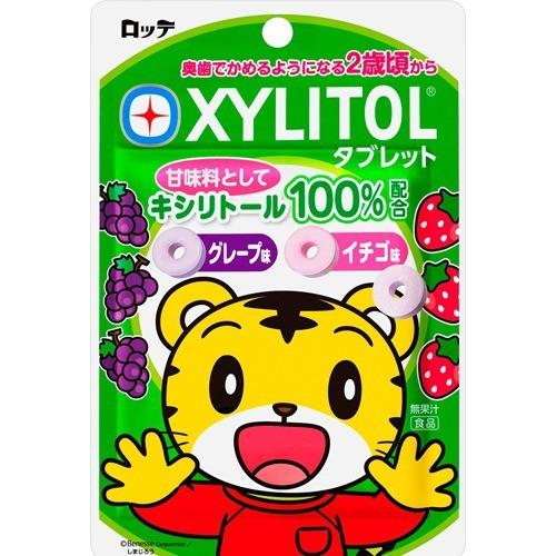 キシリトールタブレット(30g)[飴(あめ)]