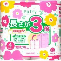 パフィー 長さが3倍 トイレットペーパー ダブル(7...