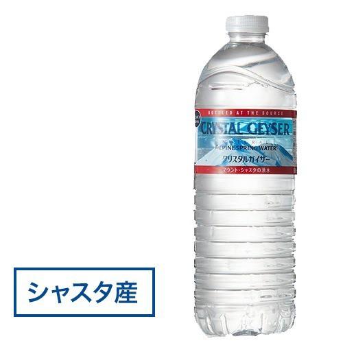 クリスタルガイザー シャスタ産正規輸入品エコボ...
