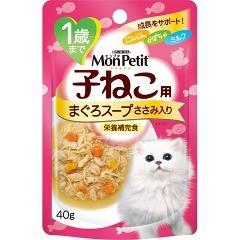 【おススメ】モンプチ パウチ スープ 子猫用 まぐ...