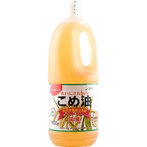 築野食品 国産こめ油(1.5kg)[サラダ油・てんぷら...