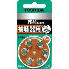東芝 補聴器用空気電池 PR41V 6P(1コ入)[電池・充...
