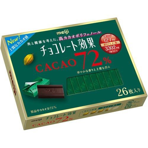 チョコレート効果 カカオ72% 26枚入(130g)[チョ...